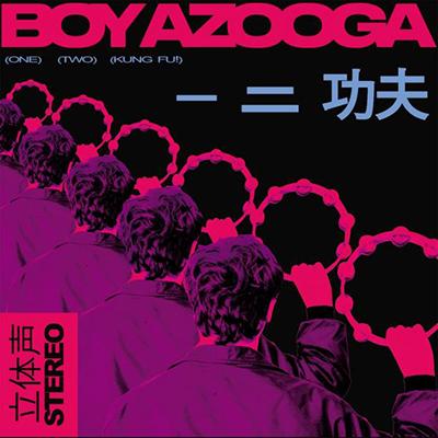 Boy-Azooga.jpg